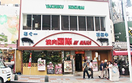 日本沖繩那霸自由行必訪景點行程國際通必吃美食燒肉和牛石垣牛