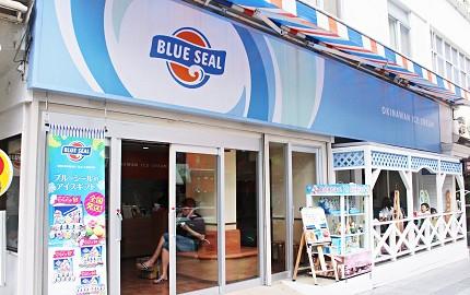 日本沖繩那霸自由行必訪景點行程國際通必吃美食平價B級小吃高CP值清單blueseal