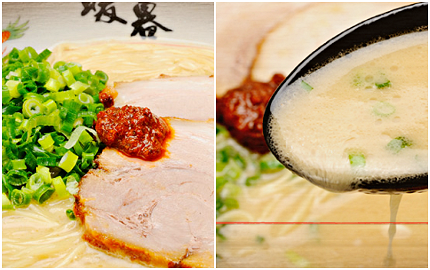日本沖繩那霸自由行必訪景點行程國際通必吃美食平價B級小吃高CP值清單暖暮拉麵