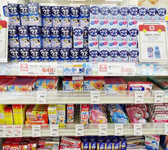 「札幌藥妝 沖繩國際通店」有賣日本必買藥妝止癢藥水