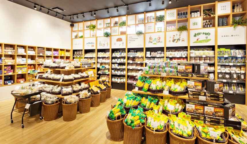 北海道農特產