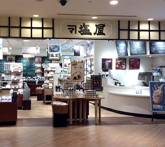 日本沖繩塩屋 Namba Parks店