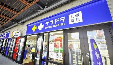 沖繩自由行必買唯一OUTLET「ASHIBINAA」裡的「SAPPORO DRUG STORE 札幌藥妝」店門口