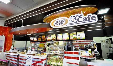 沖繩自由行必買唯一OUTLET「ASHIBINAA」裡的沖繩才有的速食店「A&W」