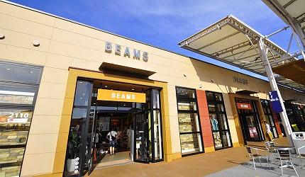 沖繩自由行必買唯一OUTLET「ASHIBINAA」裡的時尚潮流品牌店家「BEAMS OUTLET」