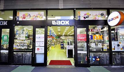 沖繩自由行必買唯一OUTLET「ASHIBINAA」裡的家電免稅商店「LAOX」