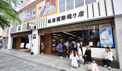 沖繩伴手禮名產推薦!「塩屋国際通り店」外觀