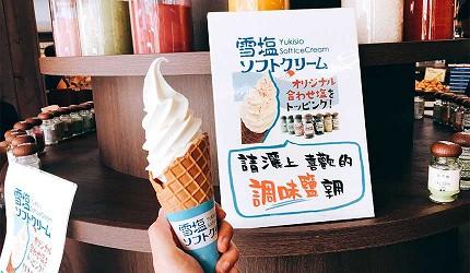 沖繩伴手禮名產推薦!「塩屋」超人氣雪鹽霜淇淋