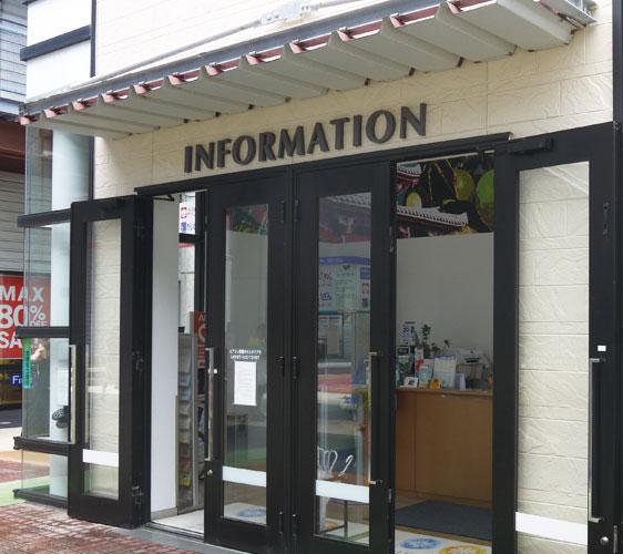 沖繩自由行OUTLET必買ASHIBINAA的服務中心