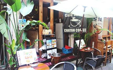 日本沖繩那霸自由行必訪景點第一牧志公設市場咖啡小店cafestreetChatanCoffee