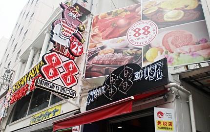 日本沖繩那霸自由行必訪景點行程國際通必吃美食燒肉牛排石垣牛