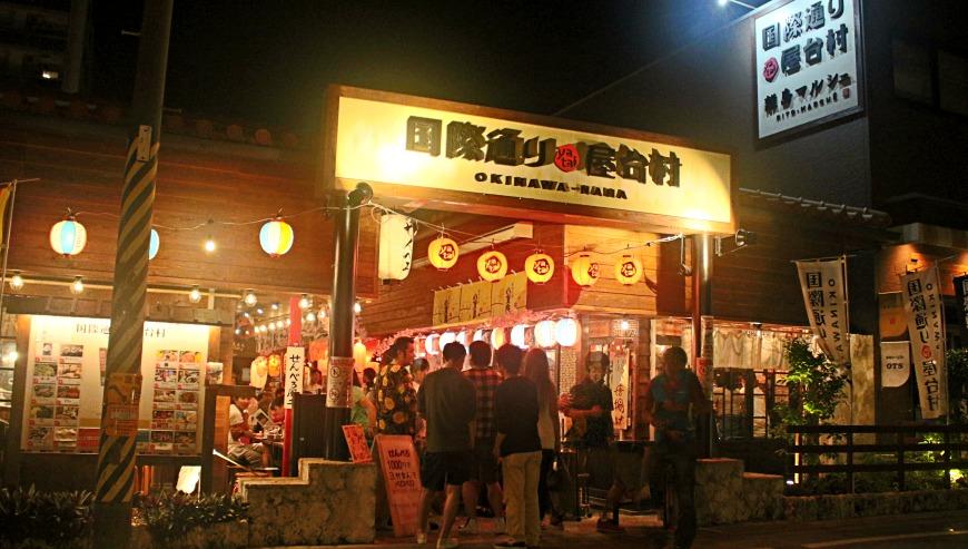日本沖繩那霸自由行必訪景點行程國際通必吃美食平價B級小吃高CP值清單