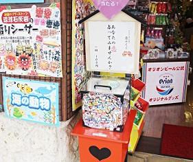 日本沖繩那霸自由行必訪景點行程國際通必買藥妝必逛免稅店限定伴手禮