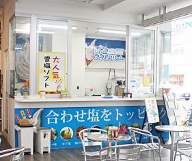 日本沖繩那霸自由行必訪景點行程國際通必吃美食平價B級小吃高CP值清單雪鹽冰淇淋