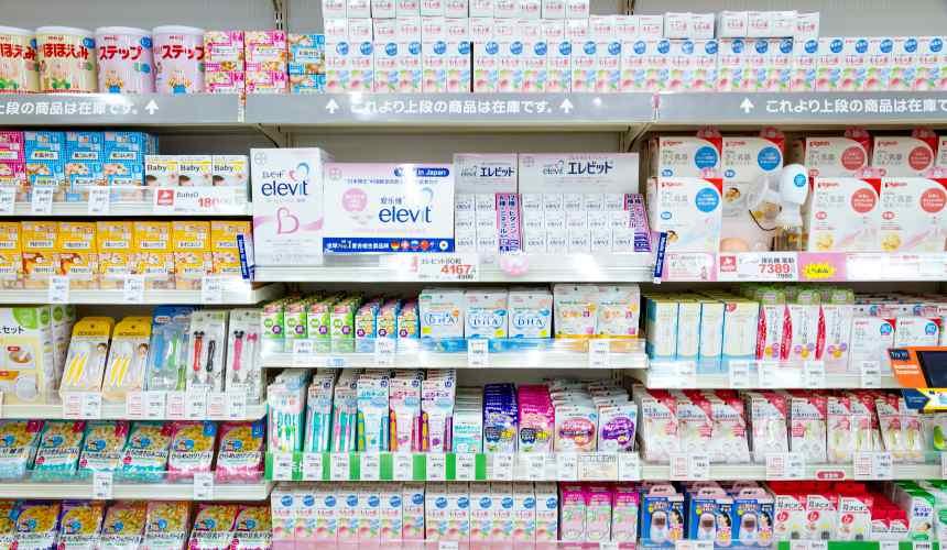 「札幌藥妝 沖繩國際通店」嬰幼兒用品