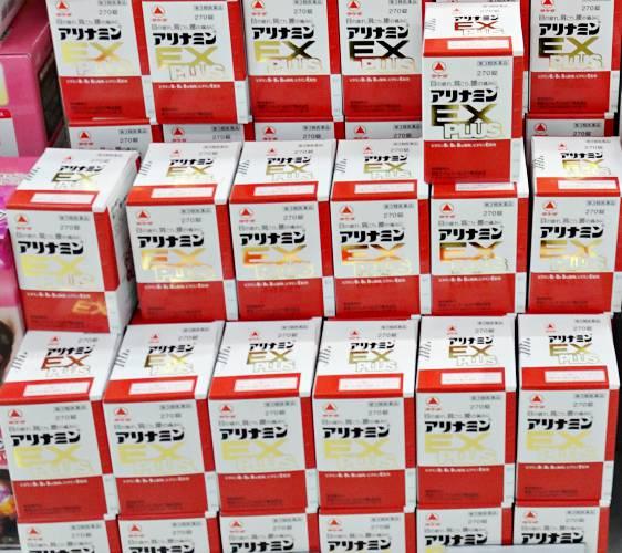 「札幌藥妝 沖繩國際通店」有賣日本必買藥妝合力他命EXPLUS