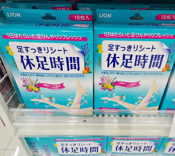 「札幌藥妝 沖繩國際通店」有賣日本必買藥妝休足時間