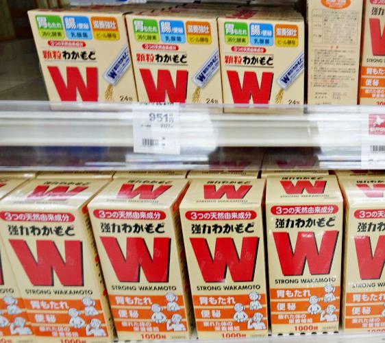 「札幌藥妝 沖繩國際通店」有賣日本必買藥妝WAKAMOTO若元錠