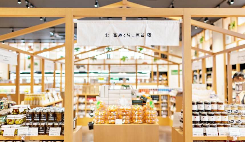 「札幌藥妝 沖繩國際通店」樓上的「北海道KURASHI百貨店」