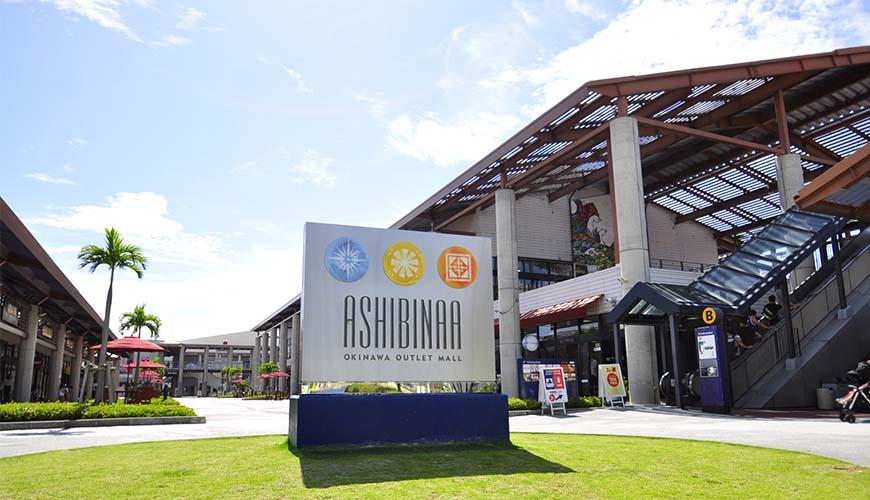 沖繩唯一OUTLET!「ASHIBINAA」享受舒適的島嶼購物超推薦