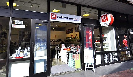 沖繩自由行必買唯一OUTLET「ASHIBINAA」裡的琺瑯瓷鍋、餐具店家「ZWILLING Group Brand Outlet」