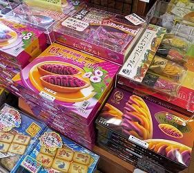 沖繩自由行必買唯一OUTLET「ASHIBINAA」裡的伴手禮專賣店「美童」的紅芋蛋塔