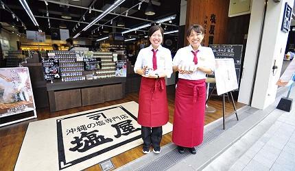冲绳伴手礼名产推荐!「盐屋」店内品盐师
