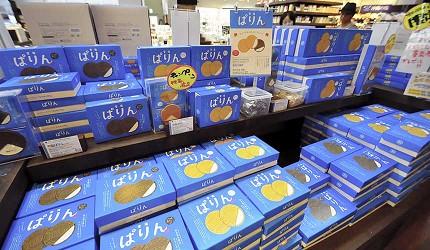 沖繩伴手禮名產推薦!「鹽屋」人氣鹹味甜點:法蘭餅(ぱりん)