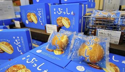 沖繩伴手禮名產推薦!「鹽屋」人氣鹹味甜點:夾心蛋糕「ぶっしぇ」與費南雪(ふぃなん)