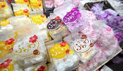 冲绳伴手礼名产推荐!「盐屋」人气雪盐棉花饼「ふわわ」