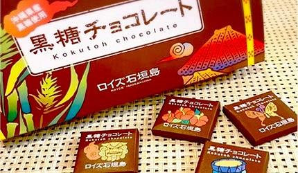冲绳土产伴手礼ROYCE黑糖巧克力冲绳限定