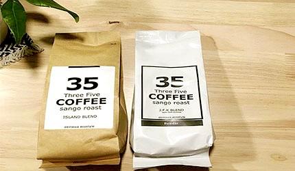 沖繩土產伴手禮35coffee珊瑚咖啡   width=
