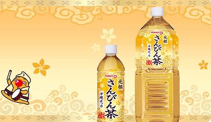 冲绳土产伴手礼便利商店超市茉莉花茶香片茶