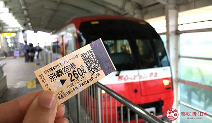 沖繩那霸單軌列車搭乘教學