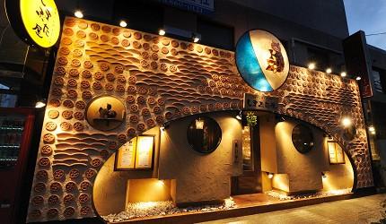 冲绳那霸阿古猪涮涮锅与猪排专门店推荐「冲绳猪排食堂岛豚屋」的系列店「スチームダイニング しまぶた屋」