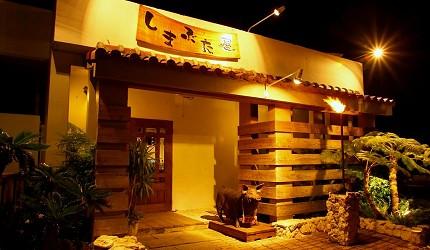 冲绳那霸阿古猪涮涮锅与猪排专门店推荐「冲绳猪排食堂岛豚屋」的系列店「冲縄料理しまぶた屋」