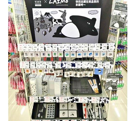 「札幌藥妝 沖繩國際通店」買得到「LAIMO來貘」週邊商品