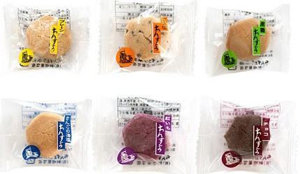 沖繩旅遊的伴手禮商品推薦金楚糕(ちんすこう)