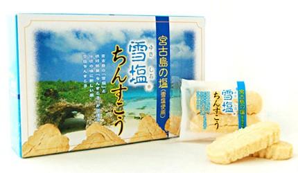 沖繩旅遊的伴手禮商品推薦雪鹽牛奶金楚糕(ちんすこう)