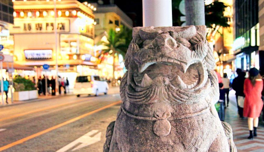 文章《沖繩旅遊伴手禮買什麼?機場、超市、便利商店限定推薦商品一次公開》形象首圖