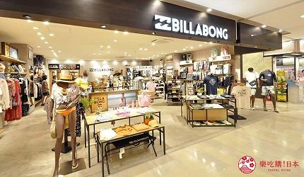 沖繩那霸有許多國際知名或本地有名氣的品牌進駐的新開購物中心「那霸OPA」中的BILLABONG分店。