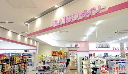 沖繩那霸有許多國際知名或本地有名氣的品牌進駐的新開購物中心「那霸OPA」內的百圓店「DAISO」