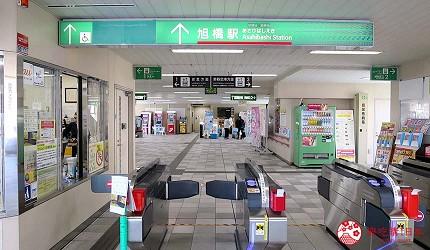 前往沖繩那霸有許多國際知名或本地有名氣的品牌進駐的新開購物中心「那霸OPA」時可使用的單軌電車站「旭橋站」