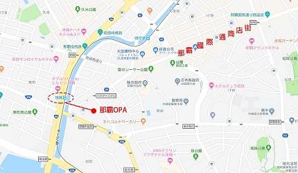 沖繩那霸有許多國際知名或本地有名氣的品牌進駐的新開購物中心「那霸OPA」的地理位置圖