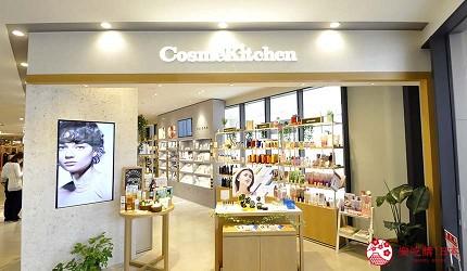沖繩那霸有許多國際知名或本地有名氣的品牌進駐的新開購物中心「那霸OPA」內的有機彩妝保養品專賣店「Cosme Kitchen」。