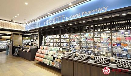 沖繩那霸有許多國際知名或本地有名氣的品牌進駐的新開購物中心「那霸OPA」內的人氣美妝品店「OPERETTE」。