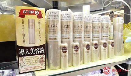 沖繩那霸有許多國際知名或本地有名氣的品牌進駐的新開購物中心「那霸OPA」內的人氣美妝品店「OPERETTE」有售資生堂旗下超人氣品牌ELIXIR的碳酸泡導入美溶液。