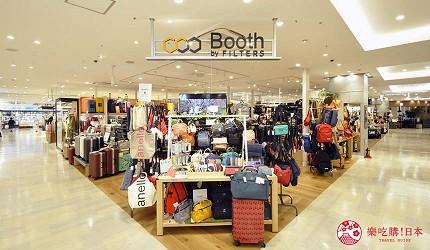 沖繩那霸有許多國際知名或本地有名氣的品牌進駐的新開購物中心「那霸OPA」內店面超大的「Booth by FILTERS」網羅了各式各樣的包款。