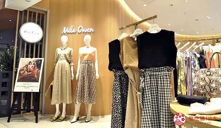沖繩那霸有許多國際知名或本地有名氣的品牌進駐的新開購物中心「那霸OPA」內專攻輕熟女市場的服裝店「Mila Owen」。