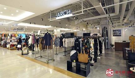 沖繩那霸有許多國際知名或本地有名氣的品牌進駐的新開購物中心「那霸OPA」內專攻個性風格服裝的潮牌賣場「ARCH WONDERCUBE」。